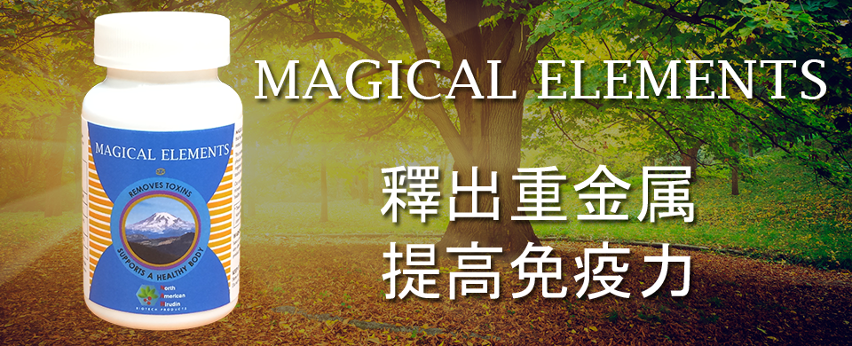 Magical Elements