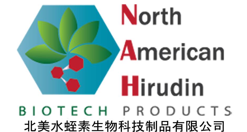 北美水蛭素生物制品有限公司| NAHBP